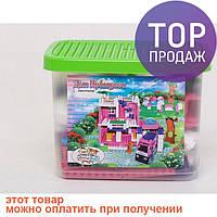 Конструктор Active Baby Домик принцессы / детские игрушки