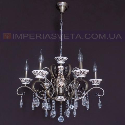 Люстра со свечами хрустальная IMPERIA шестиламповая LUX-542662