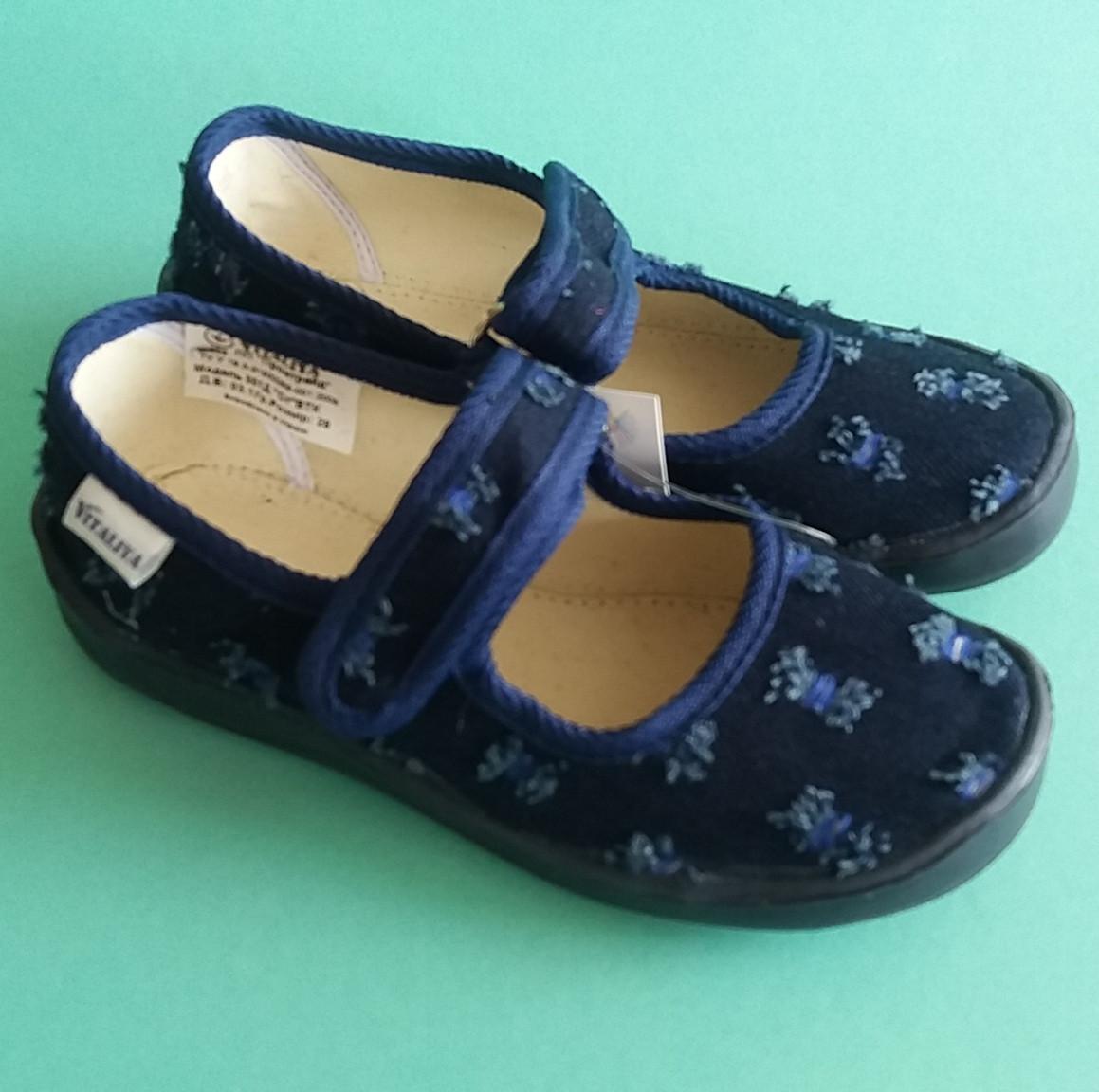 Тапочки в садик на мальчика, текстильная обувь Vitaliya Виталия Украина, размеры 28-31,5 - Style-Baby детский магазин в Киеве