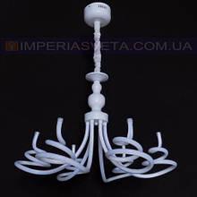 Люстра светодиодная IMPERIA модерн LUX-543164