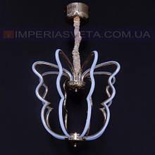 Люстра светодиодная IMPERIA модерн LUX-543154