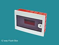 Коробка для 12 автоматов внутренней установки