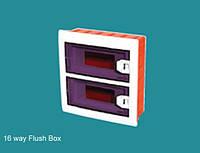 Коробка для 16 автоматов внутренней установки