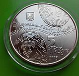 5 гривень Україна 2009 Українська Писанка, фото 2