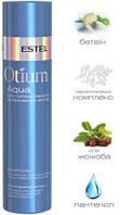 Деликатный шампунь для увлажнения волос (Estel Otium Aqua) 250мл