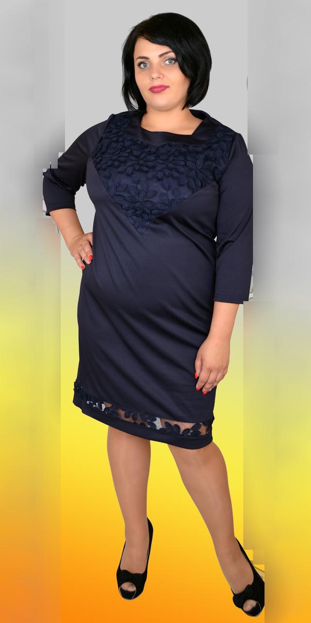 Платья синего цвета большого размера