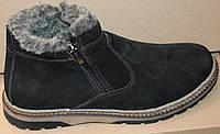 Мужские ботинки зимние цигейка, мужская обувь зимняя от производителя модель ФБ - 20М