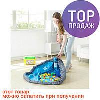 Сумка - коврик 120см для игрушек / детские игрушки