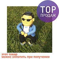 Музыкальная игрушка PSY Gangnam style / детские игрушки