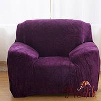 Чехол на кресло HomyTex универсальный эластичный замш, Фиолетовый