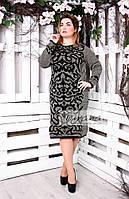Платье вязанное большого Герда black 2цвета, фото 1