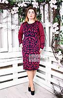 Платье вязанное большого Герда blue (3цвета), фото 1