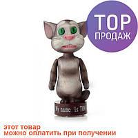 Говорящая игрушка Talking Tom / детские игрушки