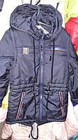 Модная куртка для мальчика деми