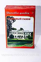 Парковый газон для парков, садов и затененных мест Paradise garden 20 кг