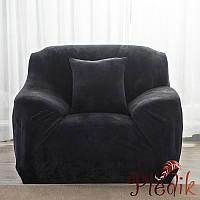 Чехол на кресло HomyTex универсальный эластичный замша, Черный