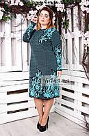 Платье вязаное Мадрид , фото 1