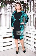 Платье вязанное большого размера Леди (2 цвета), дропшиппинг поставщик, фото 1