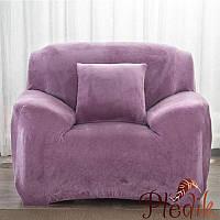Чехол на кресло HomyTex универсальный эластичный замша, Сиреневый