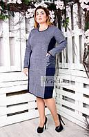 Платье вязанное большого размера Стиль, вязаное платье для полных женщин, недорого, дропшиппинг поставщик