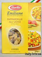 Макароны Barilla Emiliane Pappardelle all'uovo (с яйцом)250гр Италия