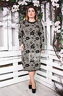 Платье вязанное Цветы, фото 1