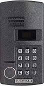 Метаком MK2003.2-RFE