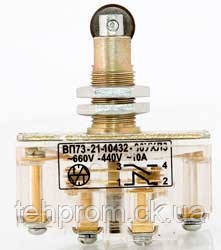 Микропереключатель ВП73-21-10432 (аналог МП-1105)