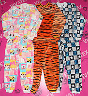 Пижама для Подростка махра рваная
