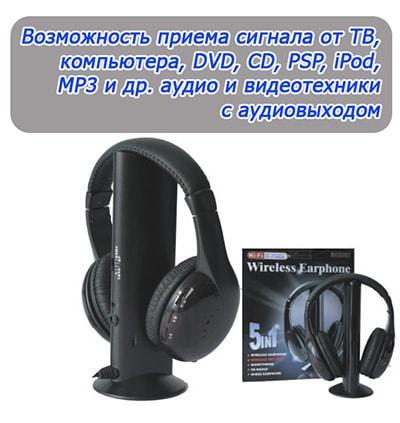 Купить Беспроводные наушники в Украине
