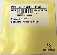 Линзы Rodenstock Perfalit 1.67 Solitaire Protect Plus2