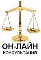 Вид на жительство (временный, постоянный). Гражданство Украины.