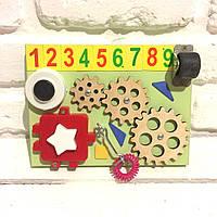 """Развивающая доска для детей """"Busy Board"""", по методики Монтессори, размер 15х20, материал ДСПламинированное"""