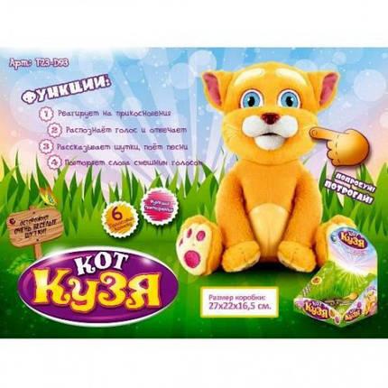 Интерактивная игрушка Кот Кузя MY061, фото 2
