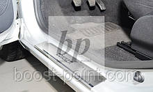 Защитные хром накладки на пороги Renault Dokker (рено доккер 2013г+)