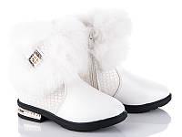 Модные сапоги для девочек оптом от фирмы-Солнце  разм (с 32-по 37) 8пар