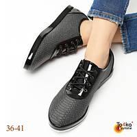 Туфли женские на шнуровке.