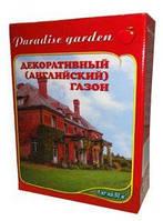 Декоративный (английский) газон Paradise garden 10 кг