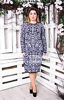 Платье вязанное большого размера Лотос, вязаное платье для полных женщин, недорого, дропшиппинг поставщик