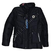 Зимняя куртка на синтепоне E18-1g оптом недорого.Интернет-магазин.Одесса.