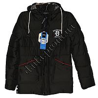 Зимняя куртка на синтепоне E20-2s оптом недорого.Интернет-магазин.Одесса.