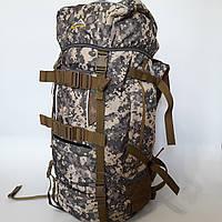 Надежный армейский рюкзак 80 л прочный  камуфляжный пиксельный, фото 1