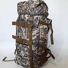 Надежный армейский рюкзак 80 л прочный  камуфляжный пиксельный