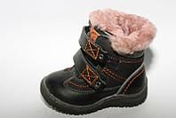 Ботинки Baby Sky (2180 син) Зимняя обувь для мальчиков.