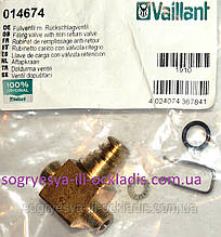 Кран заполн. воды + клипса + прокладки (ф.у, EU) Vaillant ATMOmax, TURBOmax Pro / Plus, арт. 014674, к.з. 0769