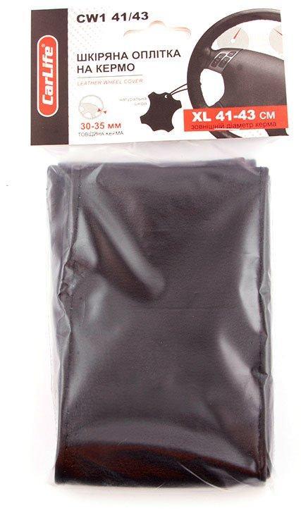 Оплетка на руль (кожа) CarLife CW1 41/43