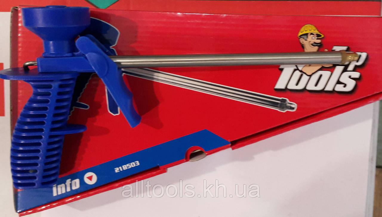 Пистолет для монтажной пены 21B503