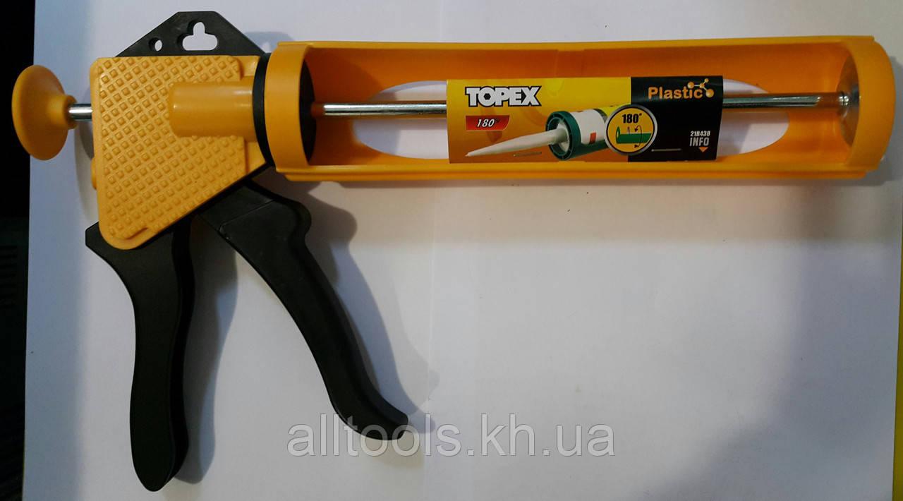 Пистолет для силикона, клея, герметиков 21B438