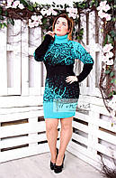 Платье вязанное Майя батал, фото 1