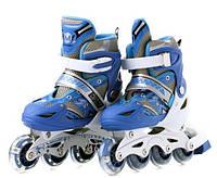 Роликовые коньки, светящиеся колеса, размер 35-38, голубые